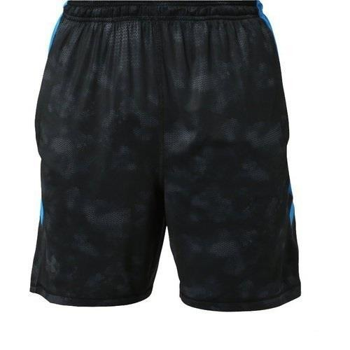 Spodenki Under Armour Raid 8 quot  Printed
