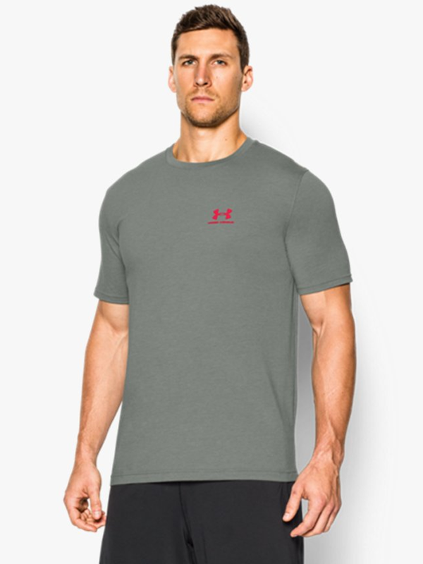 Koszulka męska Under Armour charged cotton szara