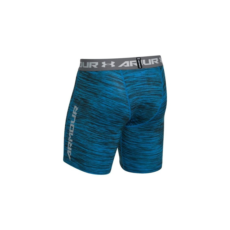 Spodenki Under Armour CoolSwitch Blue