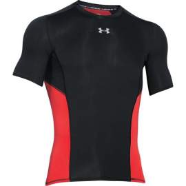 Koszulka męska Under Armour cool switch compression czarna